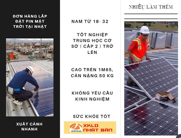 ĐƠN HÀNG NHẬT BẢN 2022,Cần gấp 24 nam đơn hàng lắp đặt pin mặt trời tại Shizuoka Nhật Bản 2022 lương cao , đơn hàng lắp pin năng lượng mặt trời 2022 nhật bản , xuất khẩu lao động nhật bản 2022
