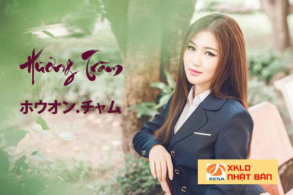 Chuyển tên tiếng Việt sang tiếng Nhật bản CỰC CHUẨN , đi nhật bản , lao động nhật bản 2022 cần thiết
