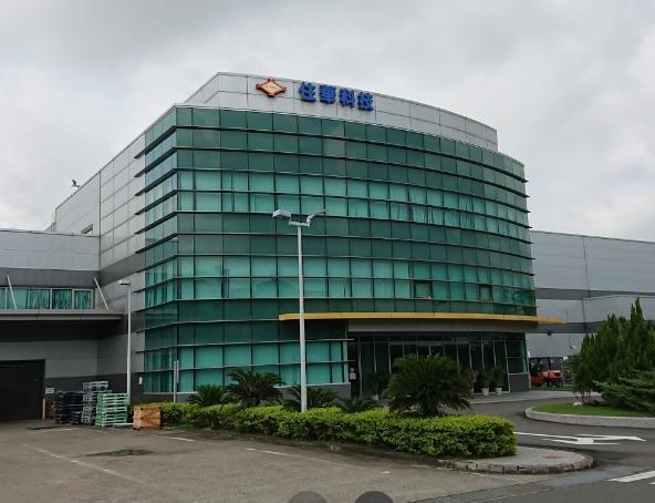 đơn hàng Đài Loan bay gấp xkld đài loan